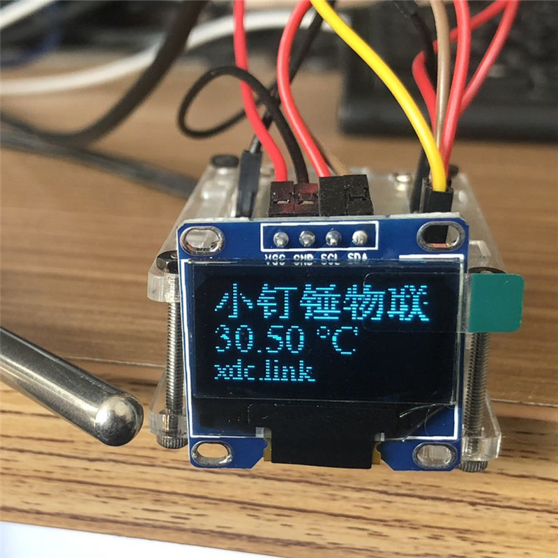 Thingsboard+nodemcu+OLED 0.96inch+DS18b20 Iot Liquid Thermometer With Email Alarm